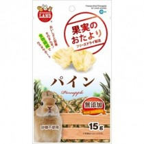 Marukan Freeze Dried Pineapple For Small Animals 10g [ML85]