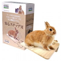 Marukan Step for Small Animals M
