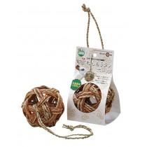 Marukan Hanging Rattan Hay Ball [MR263]