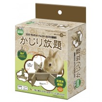 Marukan Rabbit Wooden Puzzle [MR373]