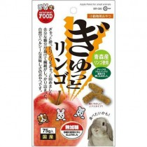 Marukan Apple Pellet For Small Animals 75g [MR390]