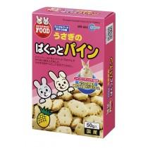 Marukan Pineapple Sandwich for Rabbits 50g [MR552]