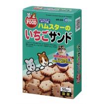 Marukan Strawberry Sandwich for Hamsters 50g [MR555]