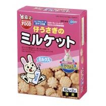 Marukan Bunny Milk Biscuit 85g x 2 [MR564]
