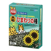 Marukan US Sunflower Seeds 200g [MR570]