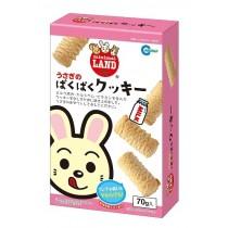 Marukan Milk Cooikie for Rabbit 70g[MR680]