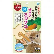 Marukan Hand Feeding Veggie Mix 45g[MR682]