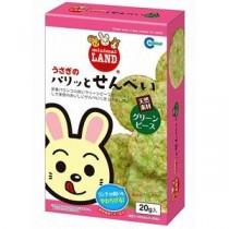 Marukan Green Pea Crispy Cracker 20g [MR687]