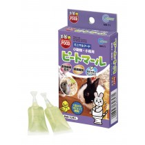 MARUKAN Rabbit Diarrhoea Aid 3ML x10 Tubes [MR71]