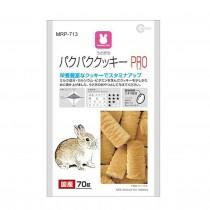 Marukan Pro Milk Cookie 70g [MRP713]