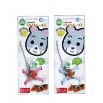 Marukan Hamster Harness - Available in 2 Colours