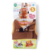 Marukan Rabbit Vest Harness - Available in 3 Colour & 2 Sizes