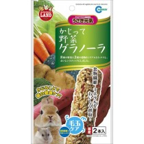 GRANOLA BAR w VEGETABLE & CEREAL MIX 2pcs