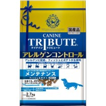 Canine Tribute Allergen Control Fish & Potato for Adult Dogs 2.7kg (900g X 3)
