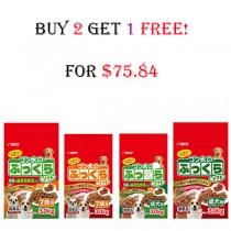 Sunrise 'Semi-Moist Food Gonta Buy 2 get 1 free Chicken & 9 Veggies Adult - 3.0kg