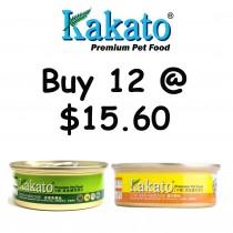 Kakato Mousse Canned Cat & Dog Food 40g [Bundle]