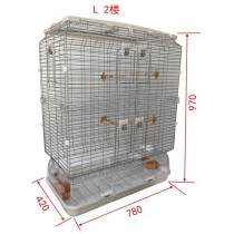 Lilliphut Bird Cage for large birds (L2)