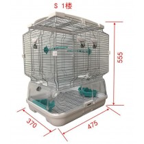 Lilliphut Bird Cage 'for small birds (S1)