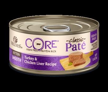 Wellness Cat Canned CORE® Pâté Kitten 5.5oz