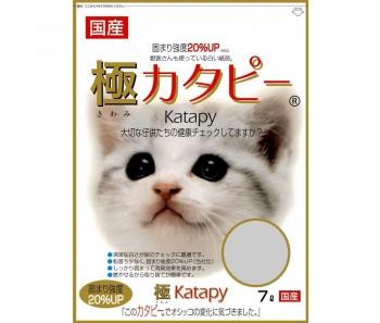 Paperlet Super Katapy Cat Litter 7L