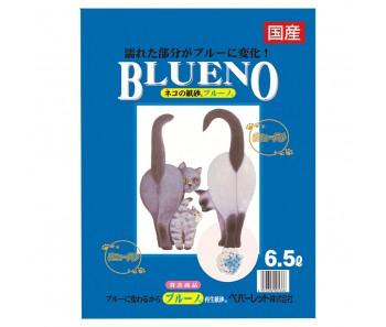 Paperlet Blueno Cat Litter 6.5L