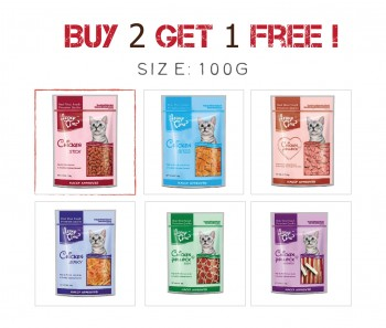 Buy 2 Get 1 Free - Jerky Time Cat 100g
