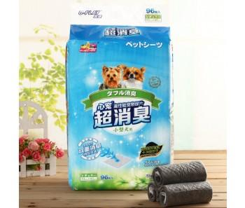 Honeycare Charcoal Pee Pad 33cm x 45cm 96pcs