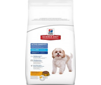 Science Diet Canine Mature Adult Active Longevity Small Bites - Available in 2kg & 8kg