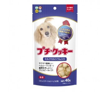Hipet Petite Cookie With Milk Calcium 40g  (HI72339)