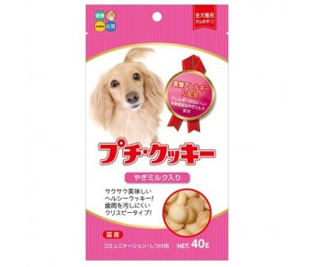 Hipet Petite Cookie With Goat Milk 40g  (HI72353)