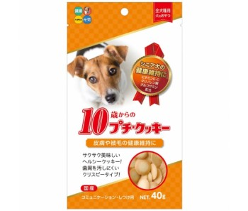 Hipet Petite Cookie Dogs 10 years+ 40g  (HI72391)