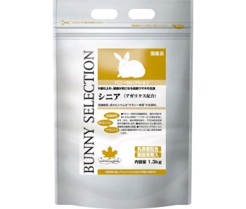 Yeaster Bunny Selection Senior 1.3kg