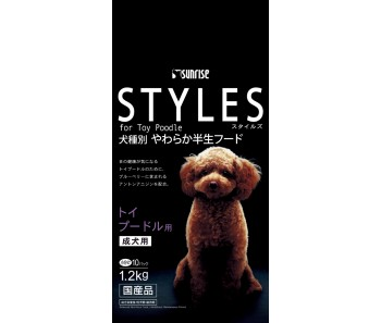 Sunrise Styles For Adult Toy Poodle - 1.2kg