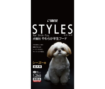 Sunrise Styles For Adult Shih Tzu - 1.2kg
