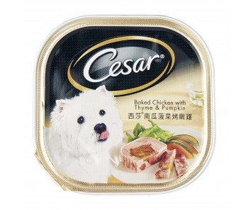 Cesar Baked Chicken with Thyme & Pumpkin 100g