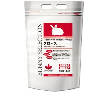 Yeaster Bunny Selection Growth 1.5kg