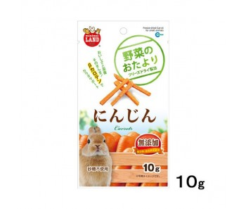 Marukan Freeze Dried Carrot for Small Animals 10g [ML80]