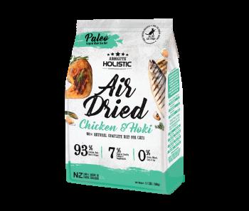Absolute Holistic Cat Air Dried Chicken & Hoki 500g