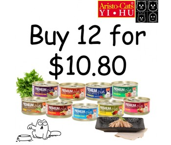 Aristo-Cat ® Premium + 'Cat Canned Food Bundle Mix - 12 for $10.80