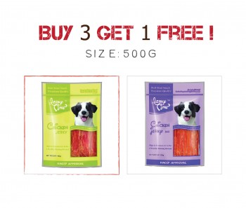 Buy 3 Get 1 Free - Jerky Time Dog 500g