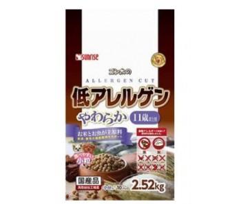 Sunrise Semi-Moist Food Hypoallergenic Softly Senior 11+ Fish & Rice 2.52 kg