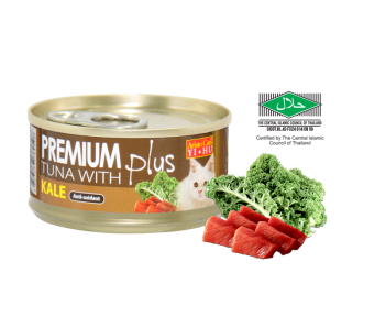 Aristo-Cat ® Premium + Cat Canned Food Tuna with Kale 80g