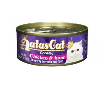 Aatas Cat Creamy Chicken & Tuna 80g