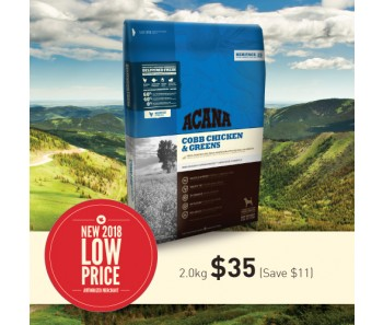 Acana Heritage Cobb Chicken & Greens - 2kg