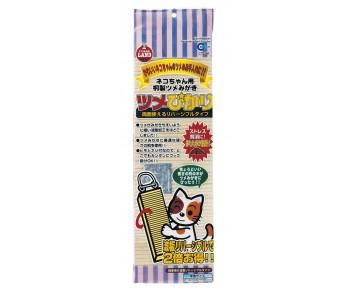 Marukan Cat Board [CT191]