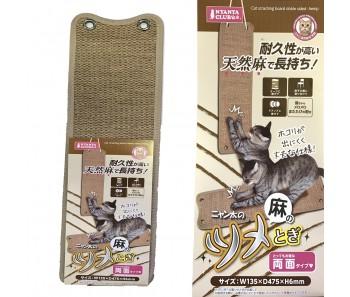 Marukan Cat Hemp Scratch Pad [CT403]
