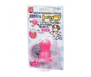 Marukan Handy Nozzle - Available in Pink, Blue & Green