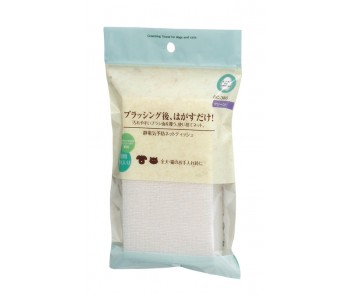 Marukan Anti-Static Net Tissue 55sheets/pack [DC386]