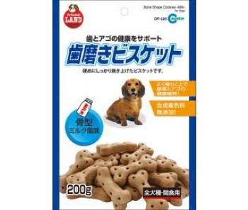 Marukan Bone Shape Cookies (Milk) - 200g