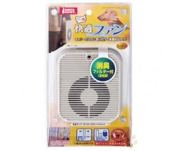 Marukan Comfort Fan - Ivory [DP855]